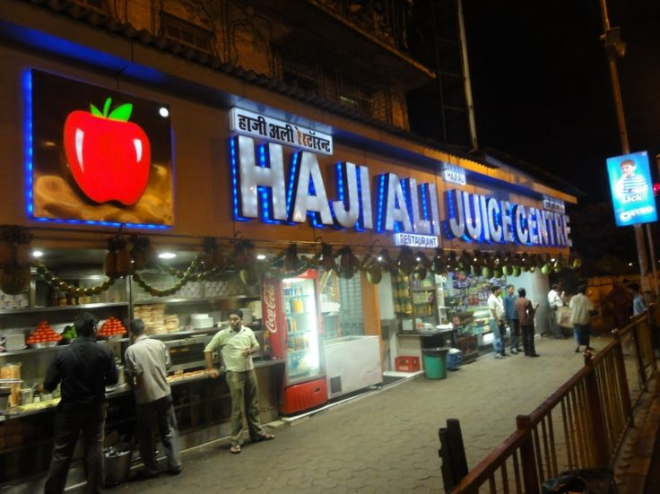 Haji Ali Juice Centre, Mumbai, India