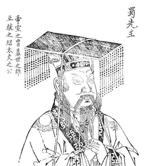 11. 劉備, liú bèi, 유비, 劉邦, 漢高祖 劉邦, 한고조 유방 (BC 247 - BC 195)