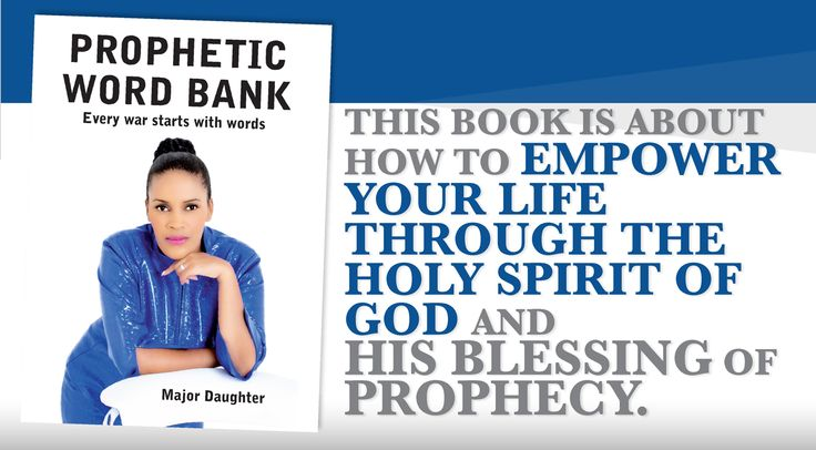 This book is about how to empower your life through the holy spirit of god and his blessing of prophecy.