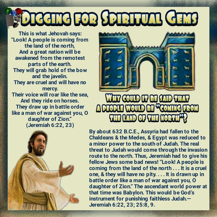 """This is what Jehovah says: """"Look! A people is coming from the land of the north, And a great nation will be awakened from the remotest parts of the earth. They will grab hold of the bow and the javelin. They are cruel and will have no mercy. Their voice will roar like the sea, And they ride on horses. They draw up in battle order like a man of war against you, O daughter of Zion."""" (Jeremiah 6:22, 23)"""