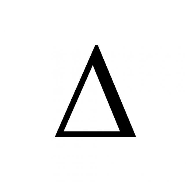 Delta, the Greek symbol for #change