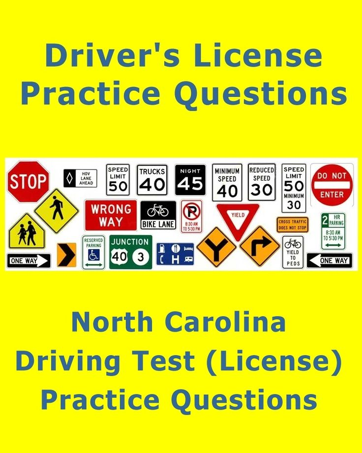 North Carolina Driving Test (License) – Practice Questions #DMV #driversed #license #cars #northcarolina #tests #exams #examville