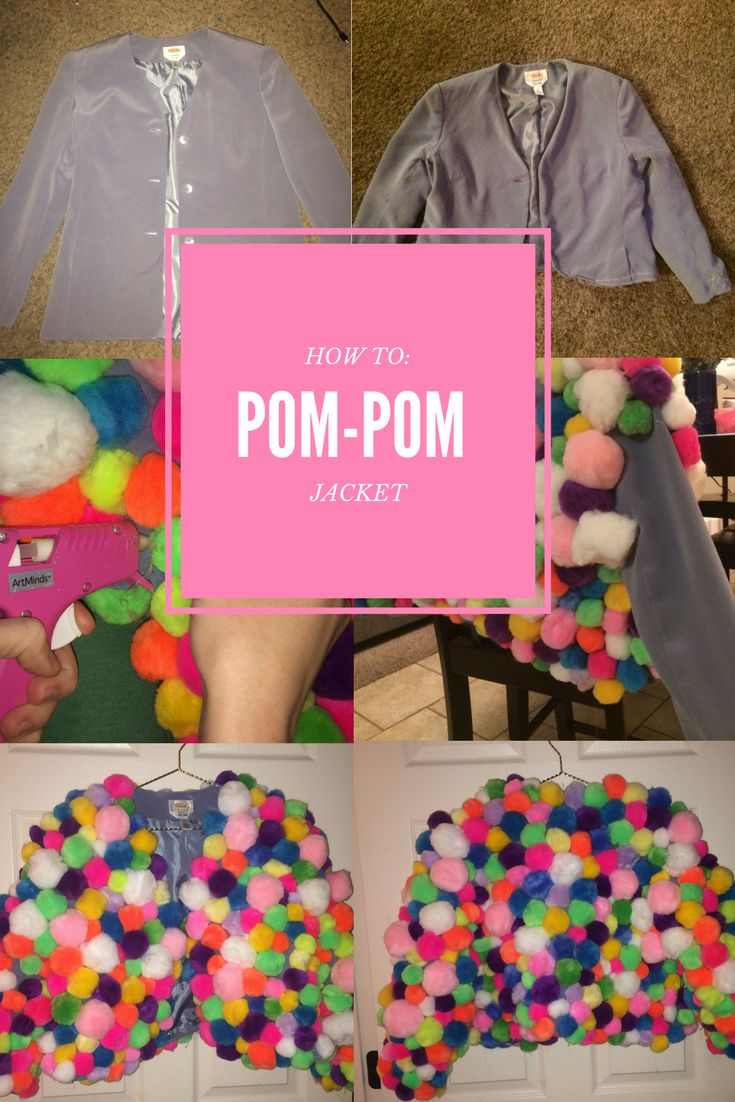 how to make a pom pom jacket