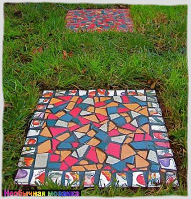 НЕОБЫЧНАЯ МОЗАИКА: Садовая дорожка из бетонных плит с мозаикой