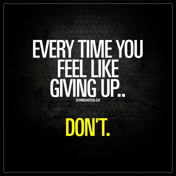25+ Best Never Quit Quotes On Pinterest