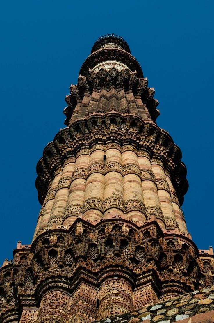Qutub Minar   HOME SWEET WORLD