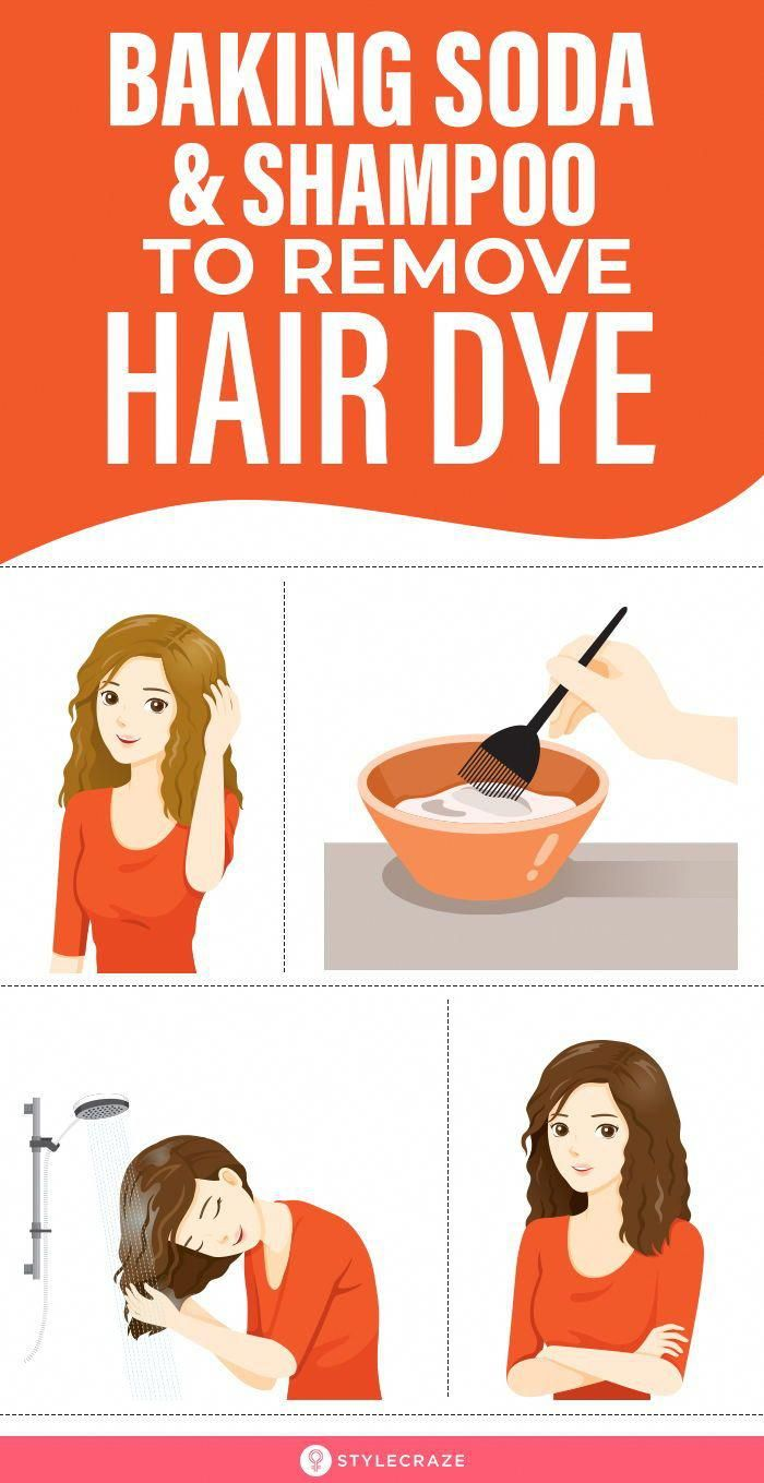 How To Remove Hair Color With Baking Soda In 2020 Hair Color Remover Baking Soda For Hair Hair Dye Removal