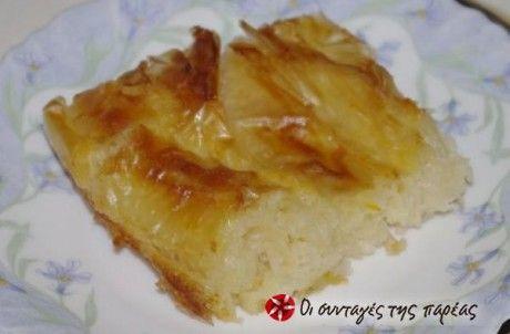 Είναι μια γλυκιά εύκολη πίτα που την έφαγα στο Πάπιγκο και ξετρελάθηκα!