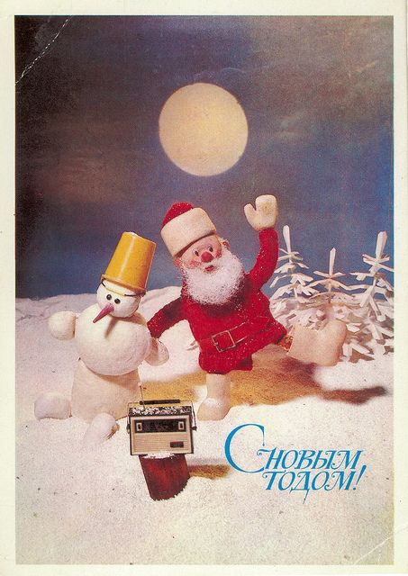 Soviet New Years postcard, 1979.