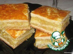 Пирог цитрусовый - кулинарный рецепт