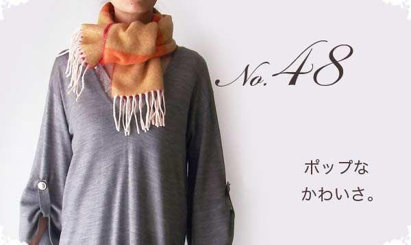 ◆マフラー 巻き方 冬 No.48 ストール 巻き方が60種!【イタリアで作ったストールとマフラーのお店 C.E.P】