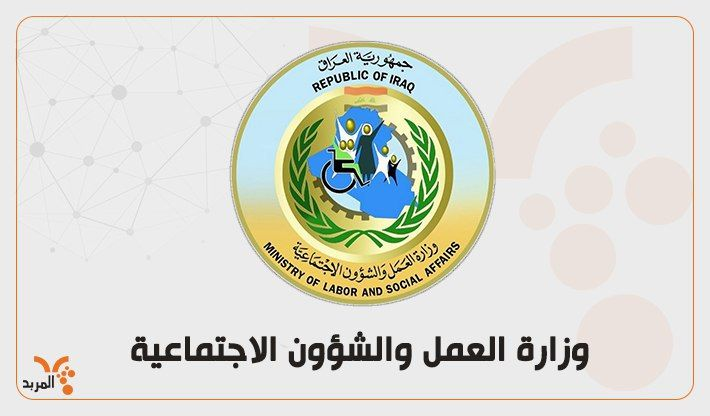 Pin On اخبار العراق