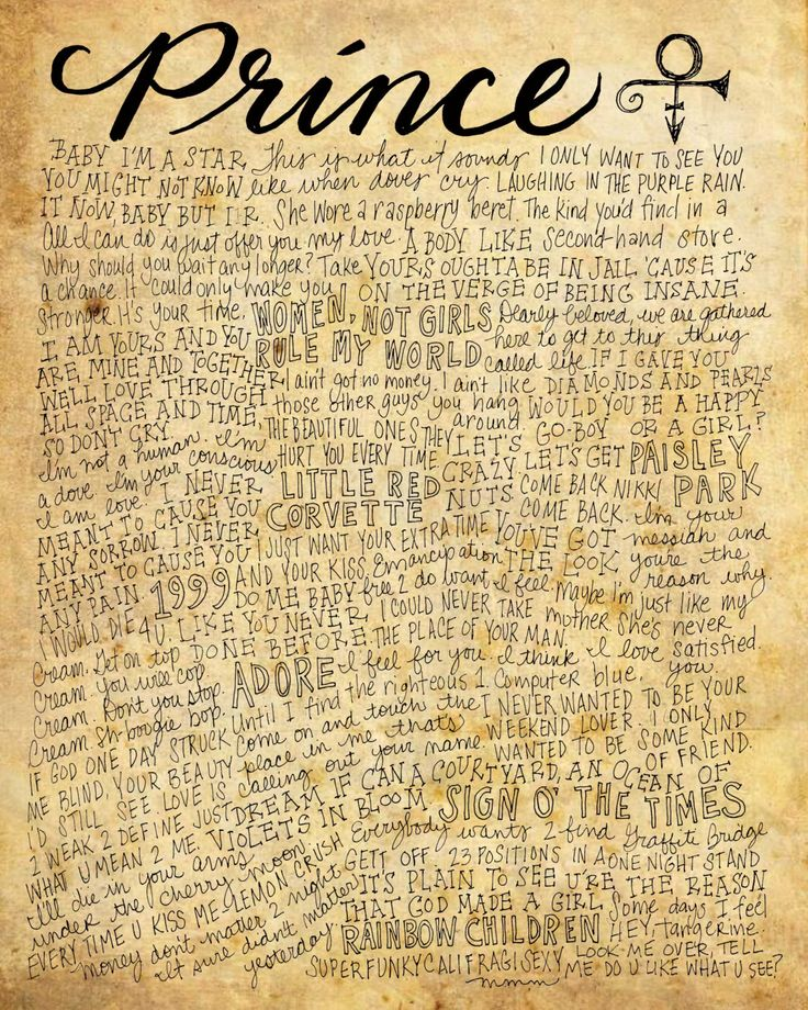 Lyric domination lyrics : The 25+ best Prince lyrics ideas on Pinterest | Purple rain song ...