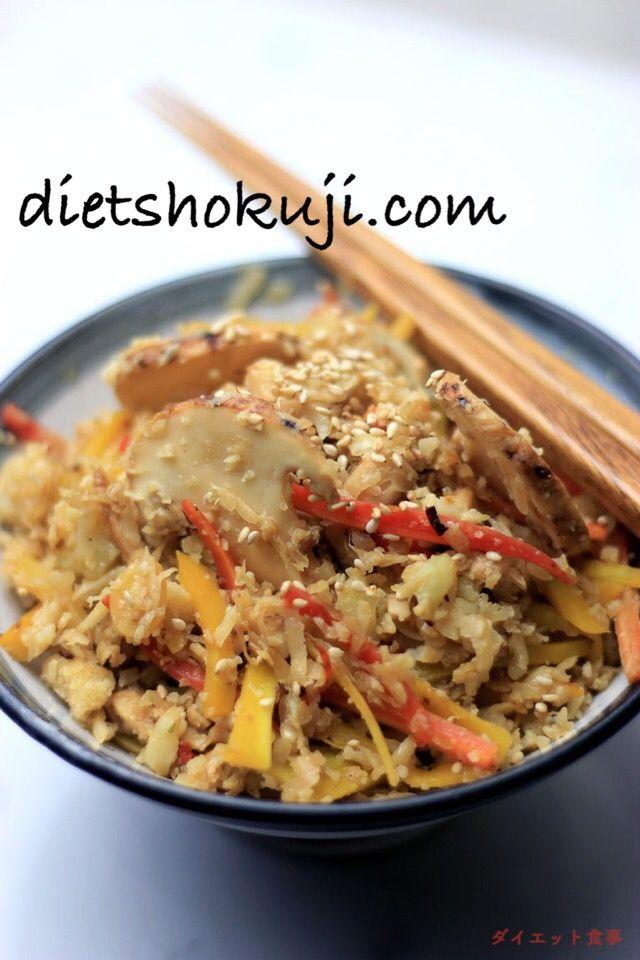 ミラ's dish photo カリフラワーライスの松茸ご飯 | http://snapdish.co #SnapDish #レシピ