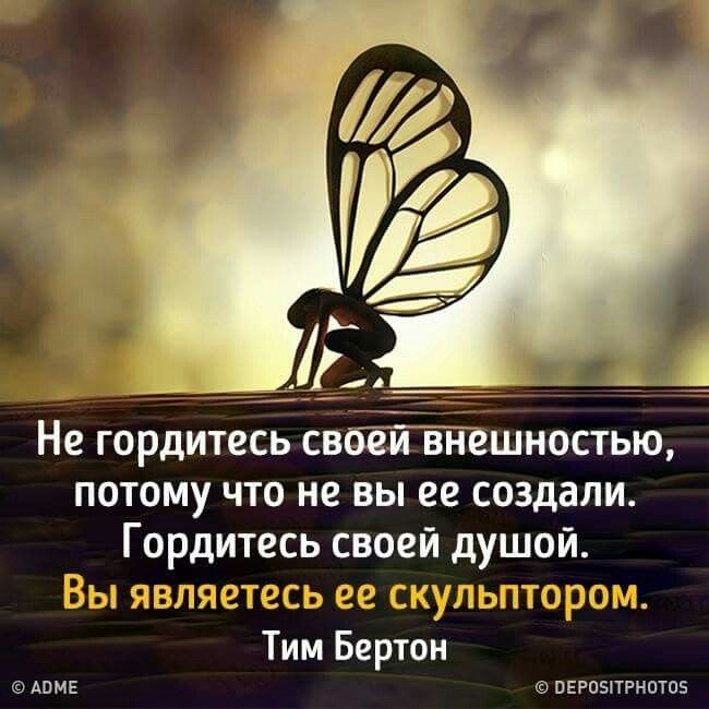 Тим Бертон