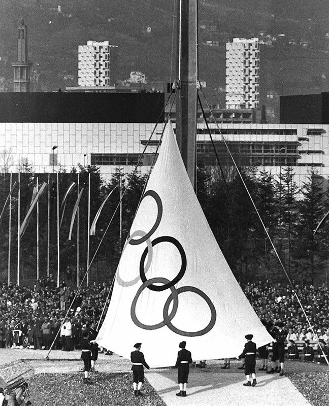 Espace d'archivage pour la mémoire des jeux Olympiques de Grenoble. Photos, Vidéos et récits pour que la mémoire de ces XVI jeux olympiques d'hiver soit conservée.