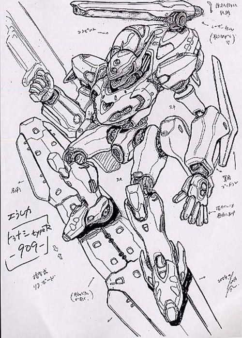 :: :: CATSUKA Gengal - Artworks - Eureka 7