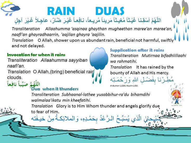 rain duas