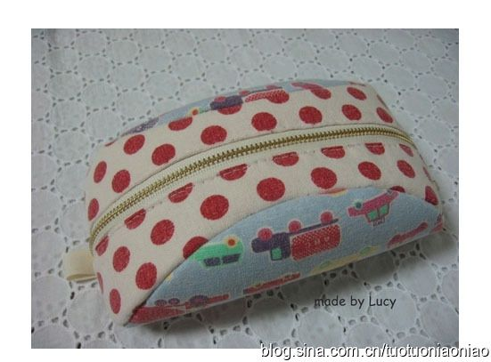 Pouch with pattern & picture tutorial