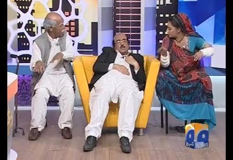 Khabarnaak 18 March 2017 Geo News Latest Episode Urdu and Punjabi Comedy tv show