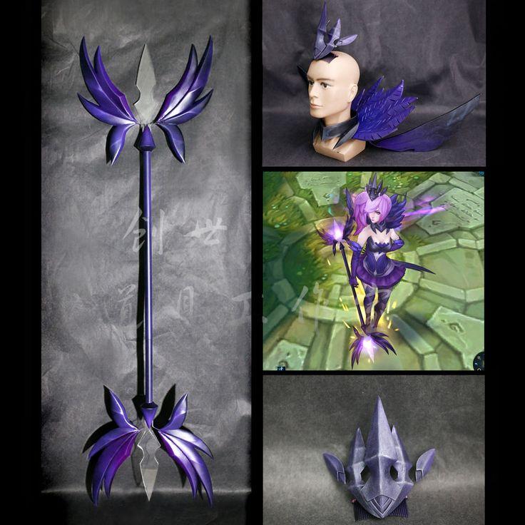 New LOL Elementalist Lux Skin Darkness Cosplay Prop Cos Wand Wing Head Pileum  #QIANTE