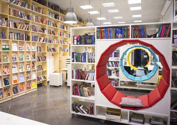 Центральная районная библиотека им. Н.В. Гоголя - Лучший интерьер в современном стиле   PINWIN - конкурсы для архитекторов, дизайнеров, декораторов