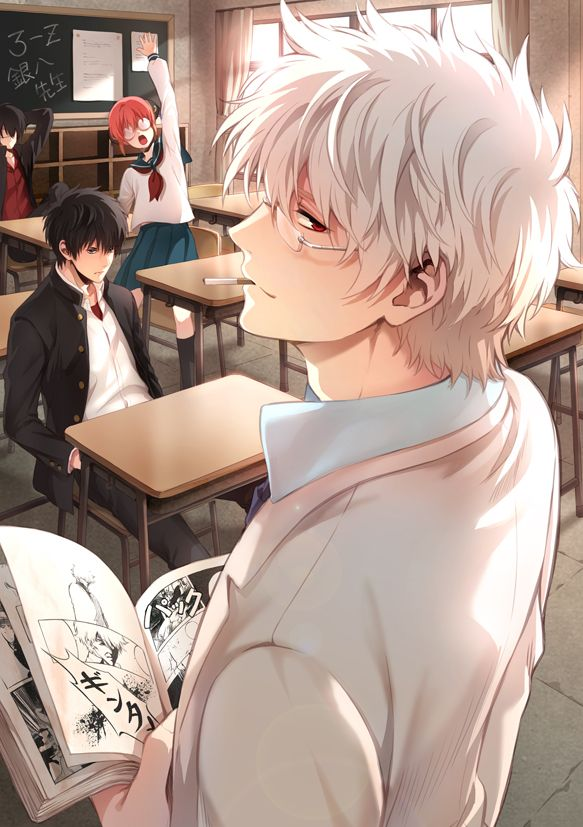 What anime is this please, and who are the characters in the back and the one in front of the classe? Please !