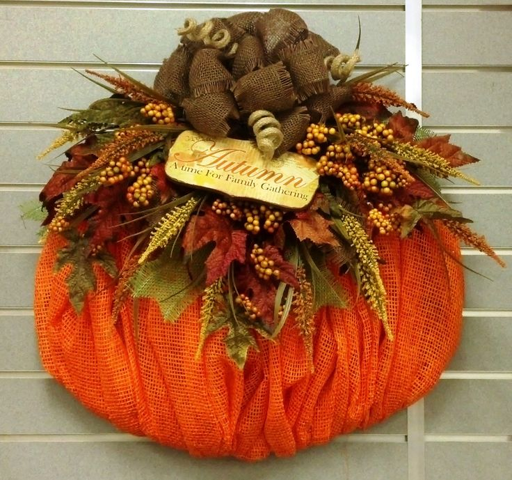 This unique pumpkin is made from Burlap Deco Mesh and would make a beautiful fall home decor accent for any home! #Fall #Burlap #Pumpkin