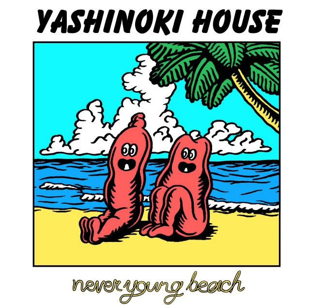 never young beach「YASHINOKI HOUSE」ジャケット