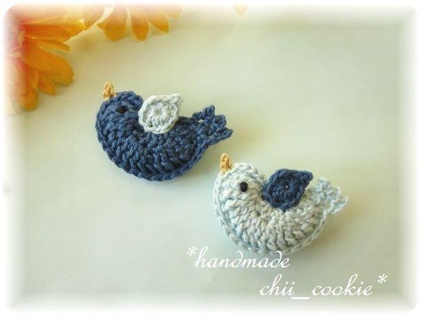 幸せの青い鳥さんのブローチ*2個セット *かぎ針編み*