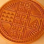 Holy Bread (Qurban) - Taste of Beirut