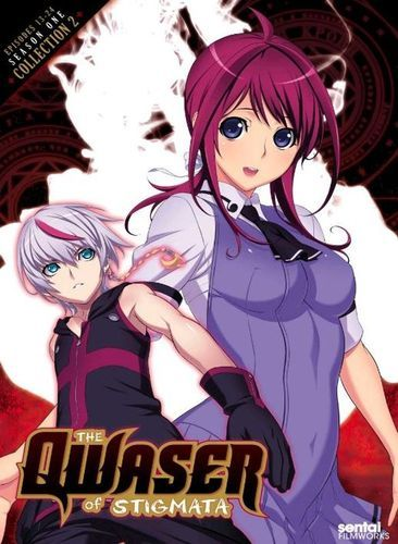 Qwaser of Stigmata: Collection 2 [2 Discs] [DVD]