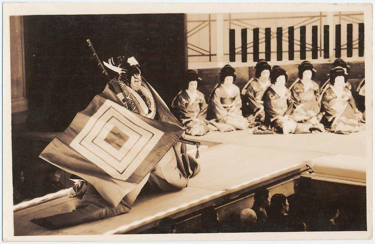 Kabuki Actor in the Play Shibaraku