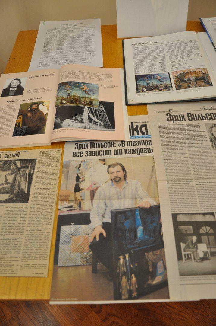 Открытие выставки работ Эриха Вильсона – 54 фотографии