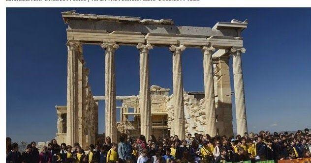 """Οι Νεοδημοκράτες απαγόρευσαν την ανάρτηση της ελληνικής σημαίας στην Ακρόπολη επιτρέπουν όμως την σημαία του """"αντιρατσισμού"""""""
