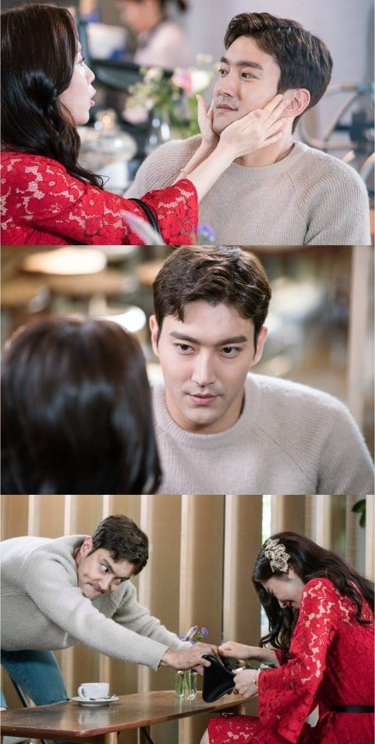 Choi Siwon Shows His Comical Side In New Stills For Upcoming tvN Rom-Com | Soompi