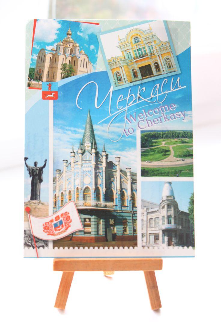 Доставка открыток украине