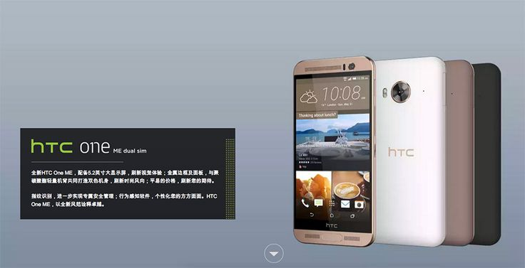HTC's new pixel-density champ is the One ME - https://www.aivanet.com/2015/06/htcs-new-pixel-density-champ-is-the-one-me/