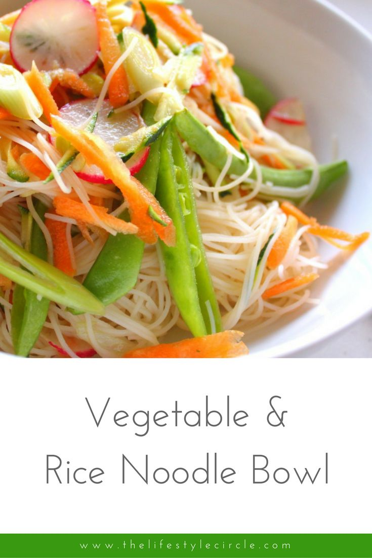 Vegetable rice noodle bowl - quick, easy and delicious. This makes a tasty dinner and works really well as a packed lunch.