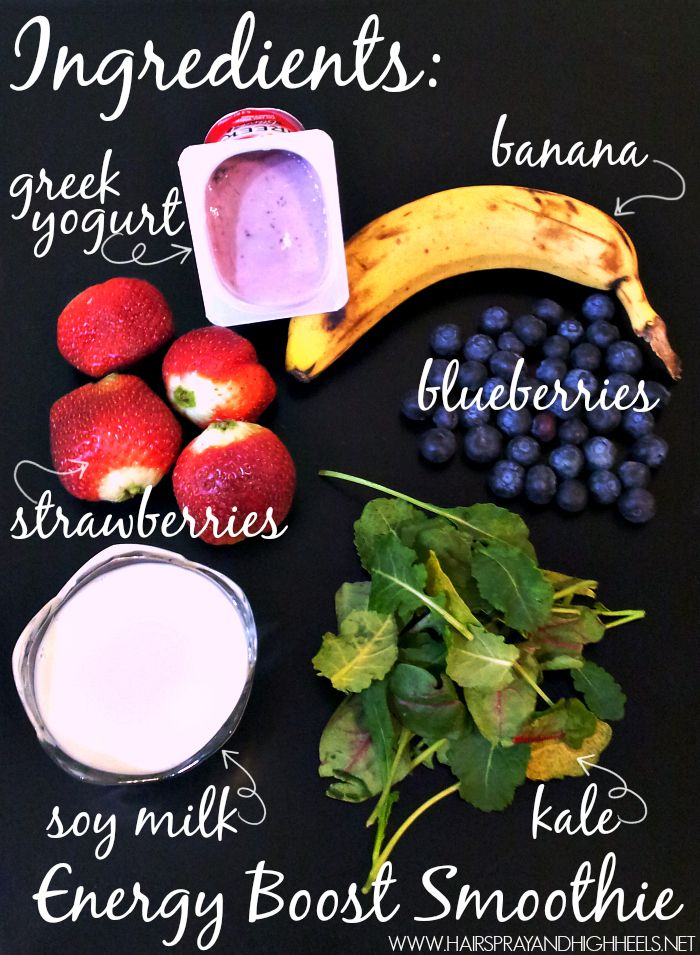 Berry Kale Smoothie Recipe  via www.hairsprayandhighheels.com