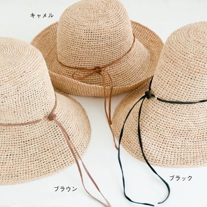 TRITON CAFE × TOOL ラフィア帽子