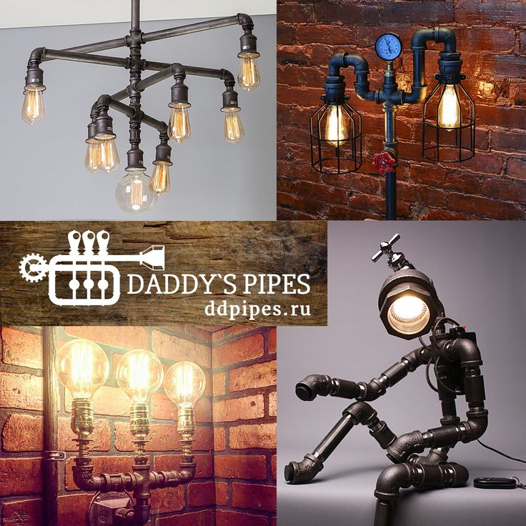 В Мастерской Daddy's Pipes прекрасно понимают что из себя представляет стиль индастриал, поэтому, при разработке дизайна светильников учитывают то, где они будут располагаться в интерьере и какую картину света они будут создавать.