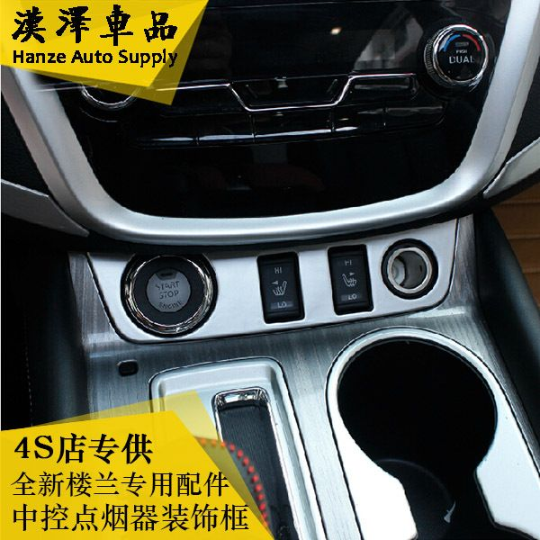 Find More Stickers Information about 1Pcs/set for Nissan MURANO 2015 In the…