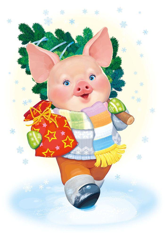 Коты, открытка свинка новый год