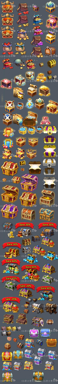 游戏宝箱图标 游戏UI图标素材资源PNG 近400+种不同风格宝箱ICON-淘宝网全球站