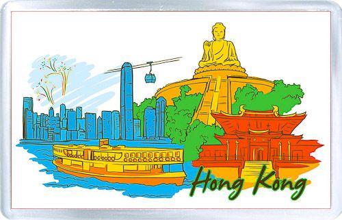 Acrylic Fridge Magnet: Hong Kong. Hong Kong Special Administrative Region of the People's Republic of China