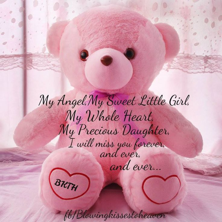 Baby S First Valentine S Day Quotes: In Loving Memory Of My Daughter In Heaven