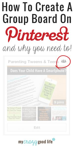 How To Create A Group Pinterest Board (and why you need to!) - My Crazy Good Life