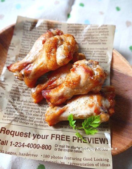 「トースターで!鶏手羽元のガーリックレモン焼き」:たっきーママの楽ウマ!毎日おかず:レシピブログ