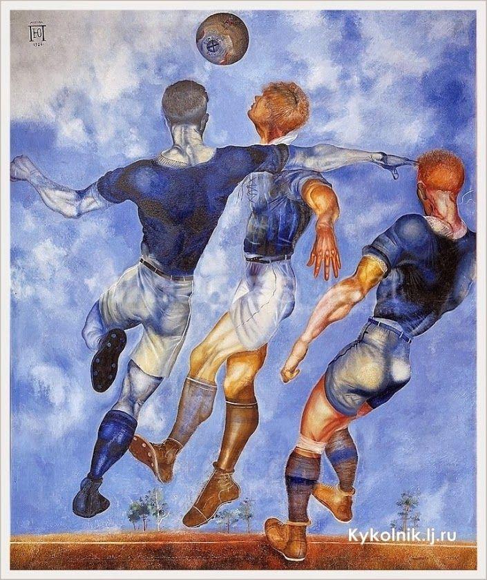 """Football"", 1926"